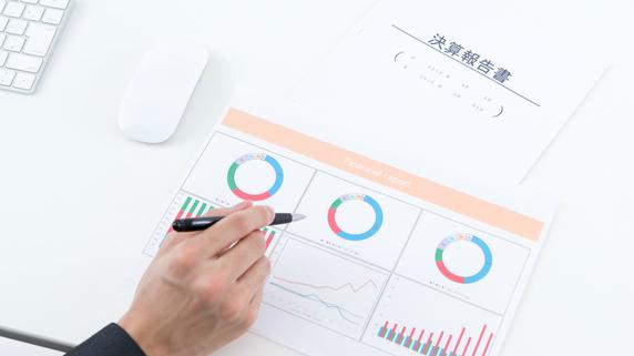 フローの支払い能力を測る「経常収支比率」