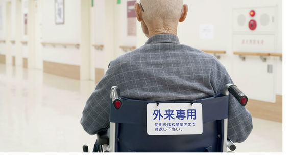 日本の老後事情…親の介護に懸命な世代ほど「下流転落」の悲劇