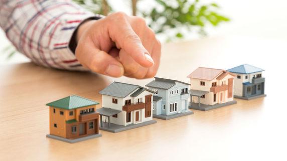 不動産投資を「生命保険代わり」に活用する際の留意点
