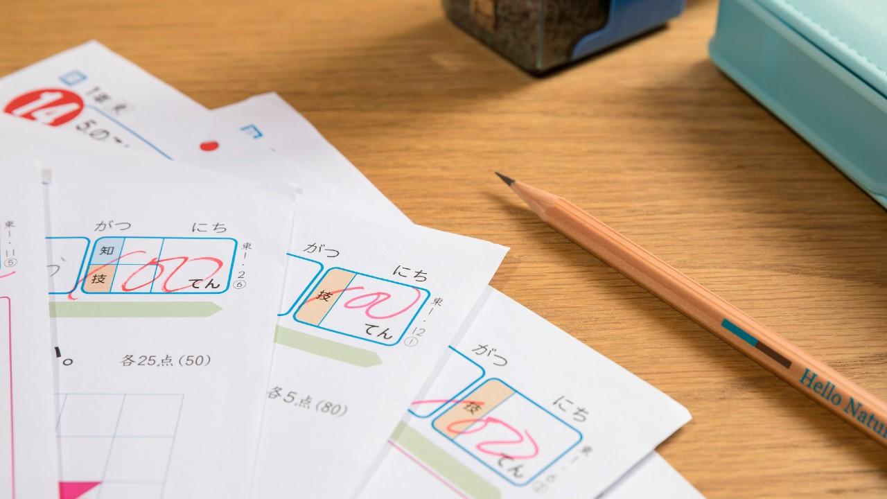 「子どもは英語より日本語を習得させるのが先だ」の浅はかさ