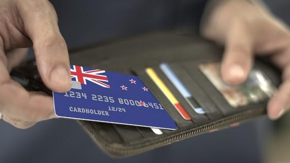 ニュージーランド中銀の配慮はこれから