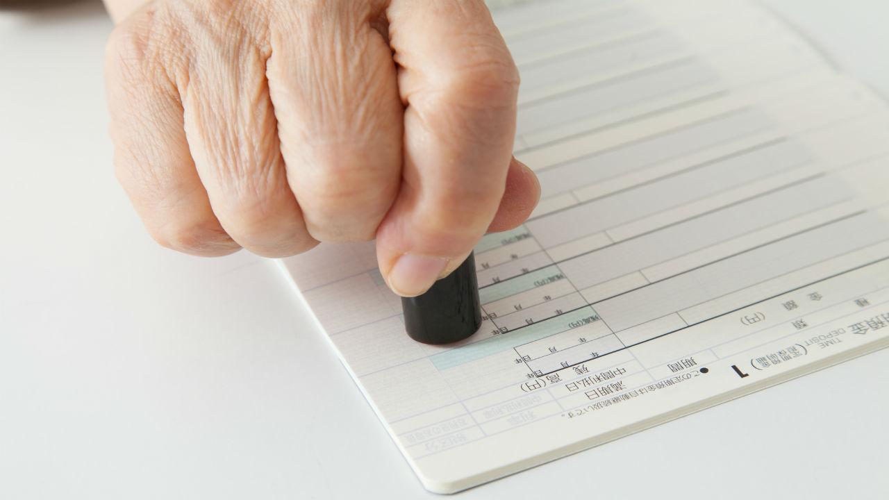 任意後見契約を結ぶ弁護士と「いい関係」を築く方法