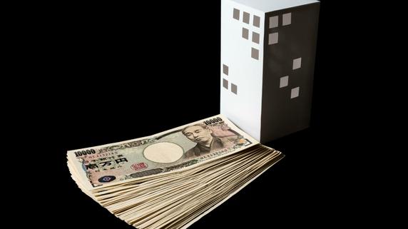 マンション投資に不可欠…有利な融資のための基礎知識
