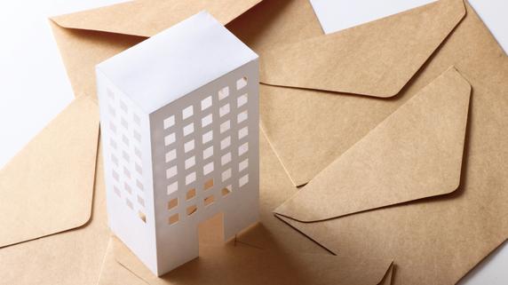 広大地評価を適用できないケースにおける相続税の節税事例