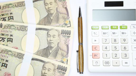 残された家族に生活資金を定期的に支払う「信託」の活用事例