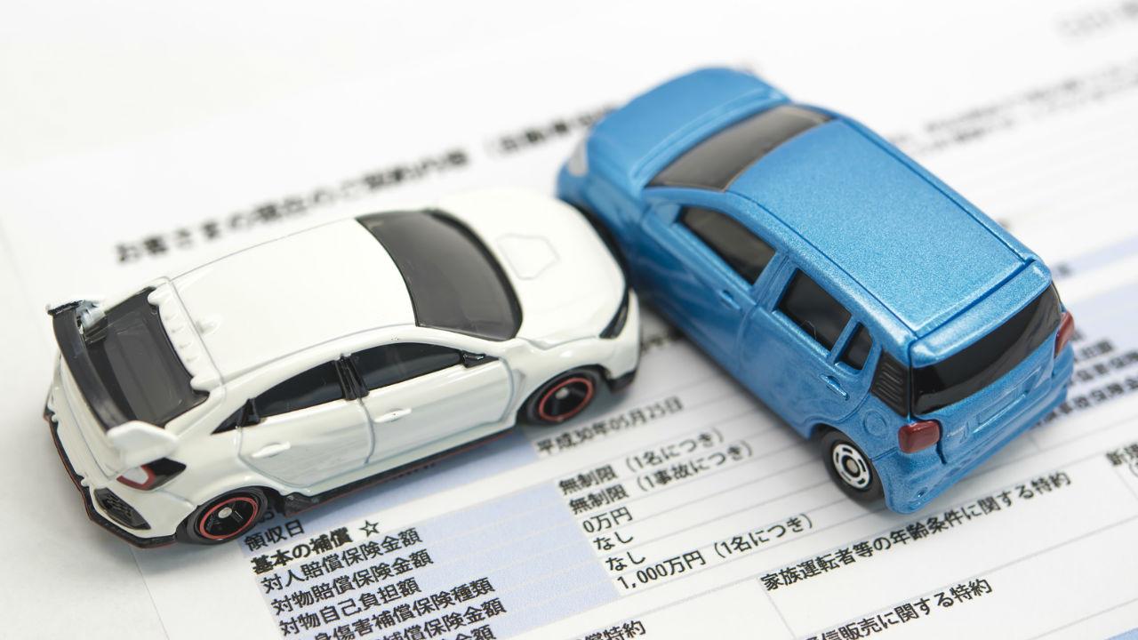 交通事故の被害者をさらに傷つける…保険会社の汚い手口とは?