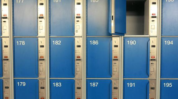法人所有の物件 借主の個人は「法人番号」を知る必要があるか?