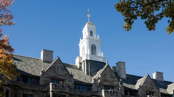 イェール大学基金が公募する「ファンドマネジャー」の条件