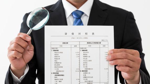 富裕層の家計を覗き見!「貸借対照表」はどうなっているのか?