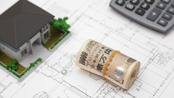 マイホームの売却価格に「リフォーム代」が上乗せできない理由