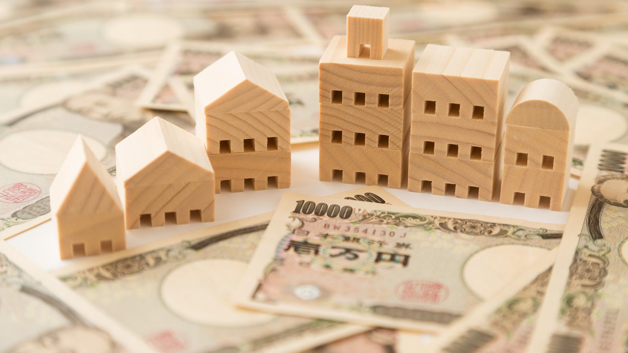 敷金は返還義務あり?建物賃貸借の「賃料以外の金銭」の法的性質