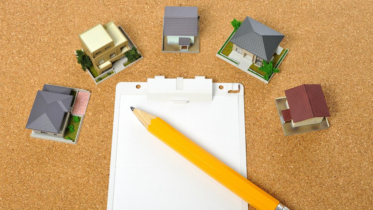 複数の所有地を整理して「広大地評価」を活用する方法