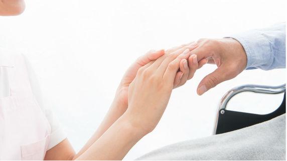 医療・介護従事者に大切な、患者・利用者と真摯に向き合う姿勢