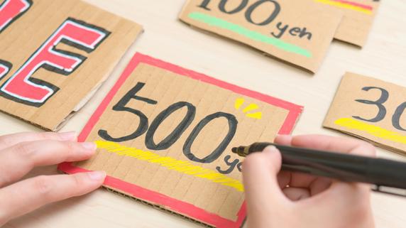 松一万円、竹五千円、梅三千円…選ばれやすい価格帯はどれ?
