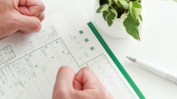 離婚時の財産分与に関する「文書作成・手続き」の留意点