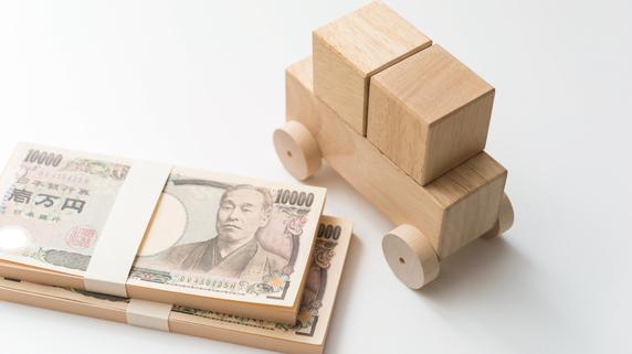 確定拠出年金(401kプラン)のメリット・デメリットとは?