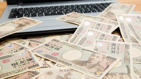 FX法人の設立で税金が高くなってしまうケースとは?