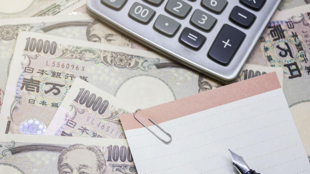 平成30年度税制改正②…法人税、相続・贈与税、消費税