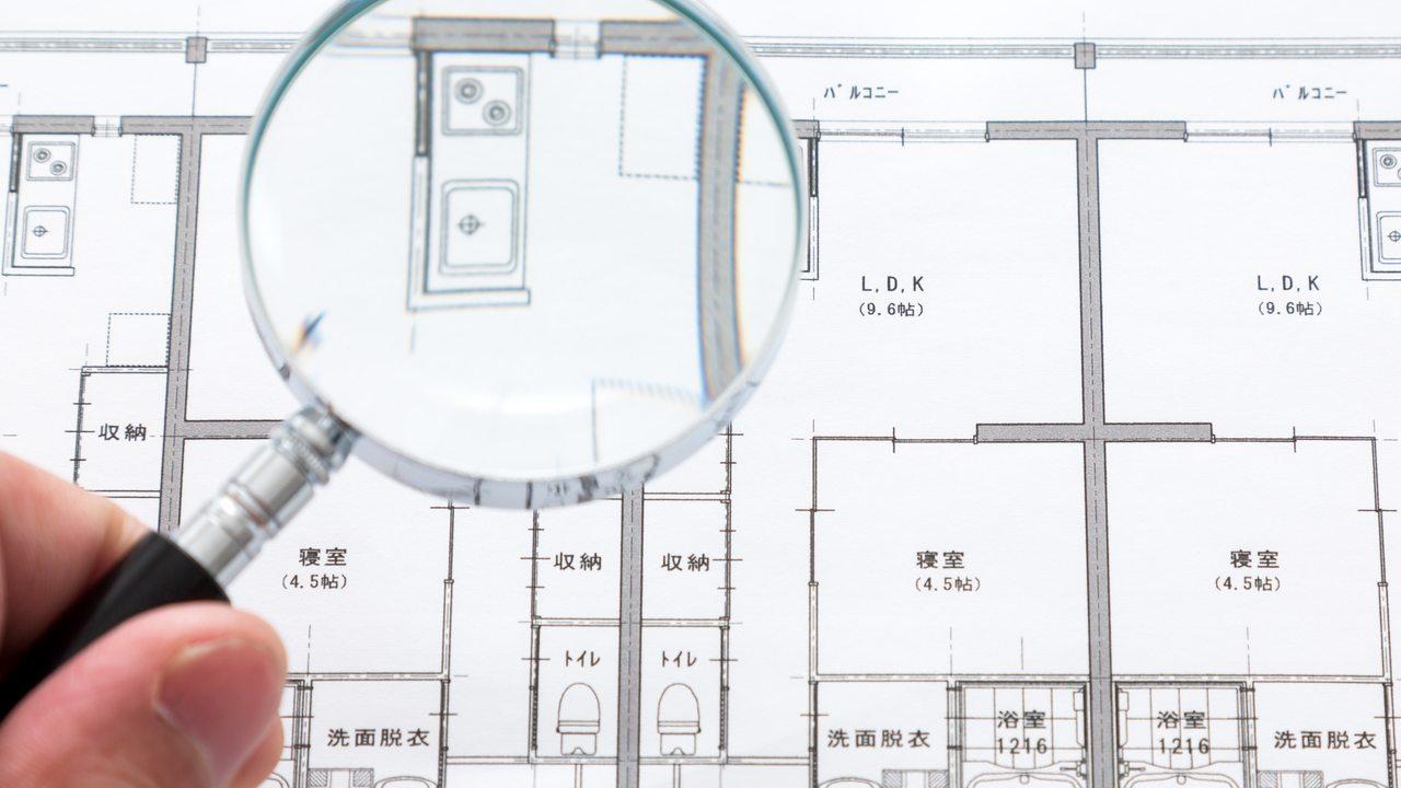 「地震に強いマンション・欠陥の少ないマンション」の見極め方