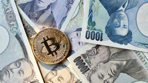 仮想通貨で「送金手数料」が「格安」になる理由