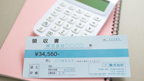 印紙税の課税対象となる「課税文書」とは?