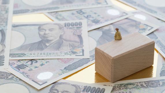 相続税に対して「過度の心配」が不要な理由