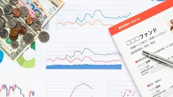独立系投資信託…「運用成績が良い」と見えてしまう理由とは?