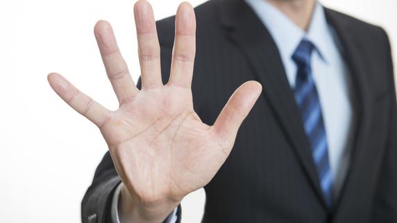 交通事故の補償額を抑えるために保険会社が使う「手口」