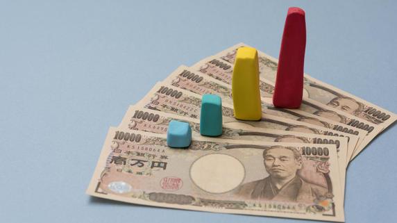 業績悪化でも株価上昇!?まずは減益理由を確認。でもリスクは大!