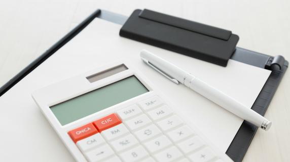 タックス・ヘイブン対策税制・・・受動所得の「損益通算」ルール
