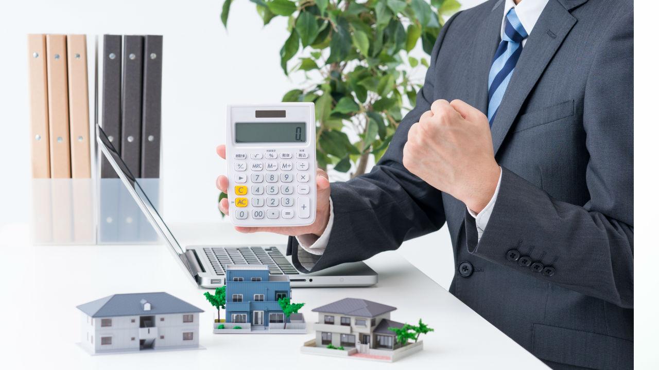 不動産ローン破綻…高値で「任意売却」し、借金を返済する方法