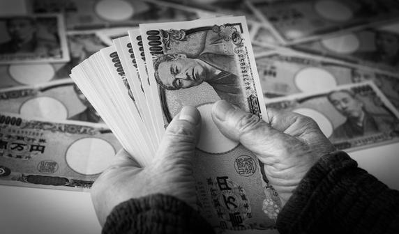 相続税の節税を語る「原野商法」…トラブル急増に税理士が警告
