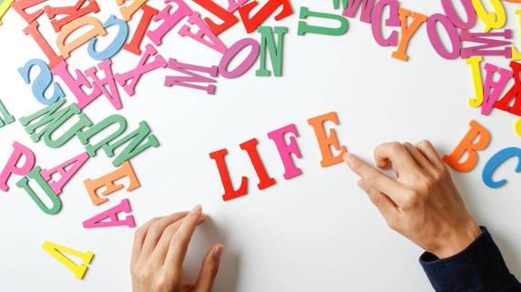 知ってるか知らないかで人生大違い…自分の性格「4つの要素」
