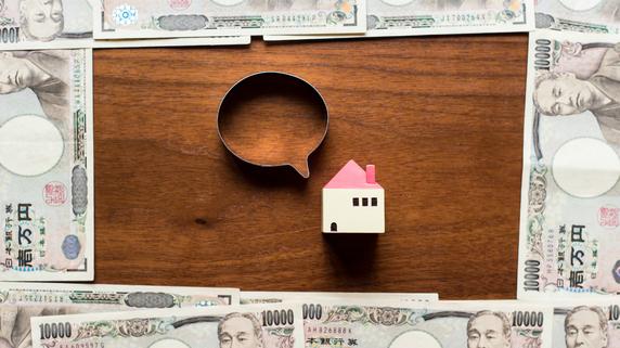 不動産ファンドのリスクとリターンを決定する2つの要因