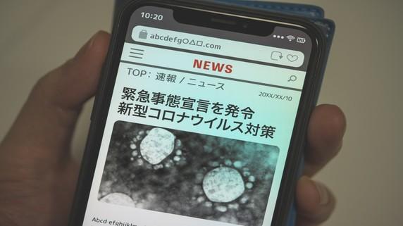 日本株の急騰は本物!?「オーバーシュート」の修正に過ぎないか