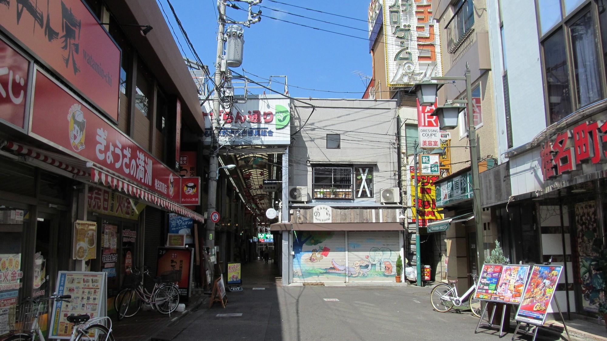 トキワ荘ゆかりの地「椎名町」…いまだに家賃はリーズナブル?