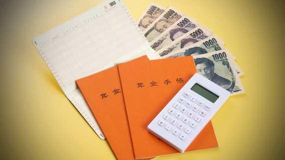 都道府県「国民年金保険料」納付率調査…未納率トップの県は?