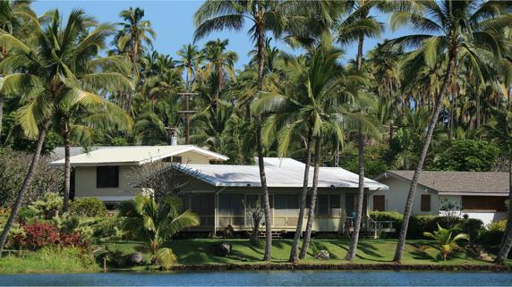 ハワイ不動産の購入・・・申し込みから登記までの具体的な流れ