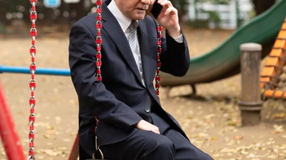 田舎の父親死去「せっかく…」兄から来たとんでもない電話