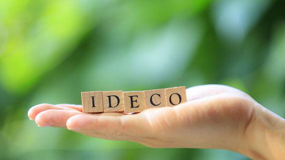 節税方法としての確定拠出年金iDeCo…基本的な仕組みと注意点