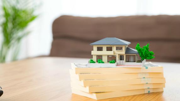 不動産売却による「手取り金額」を算出するには?