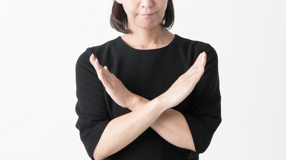 夫の死亡後、義理の家族と法的に縁を切る方法
