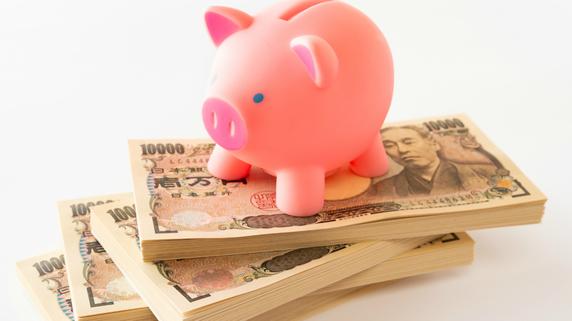 不動産投資をはじめる前に「300万円」を貯金すべき理由