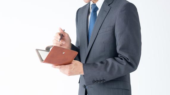 不動産投資の「税法上のメリット」とは何か?