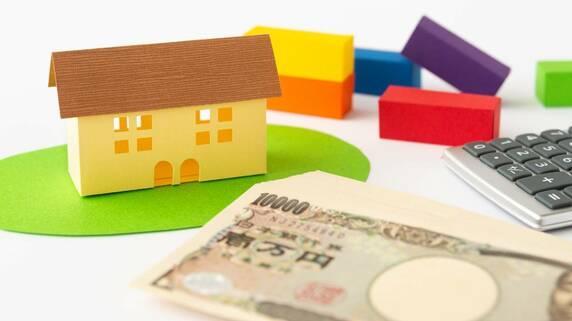 生涯「賃貸暮らし」を決意…「家に関するお金の不安」を解消する方法
