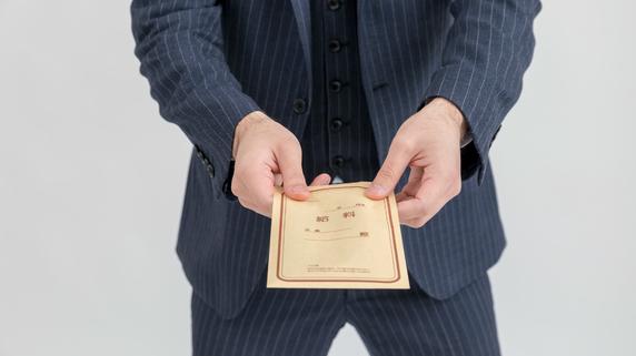 人件費を削りたがる社長が、経営改善に失敗する理由