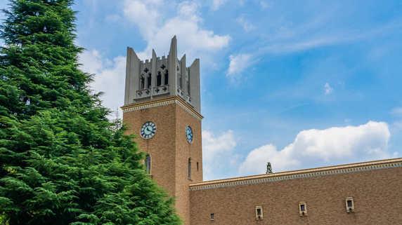 慶應・早稲田が「世界で五つ星」取得も…日本の哀しい教育事情