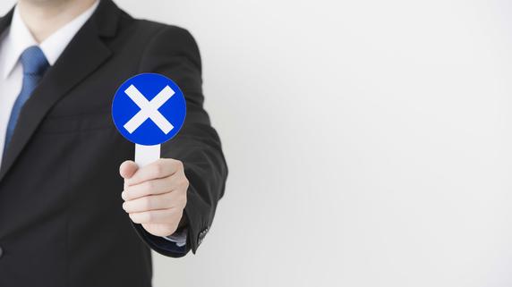 投資信託の選び方…ダメなアクティブファンド「8つの特徴」