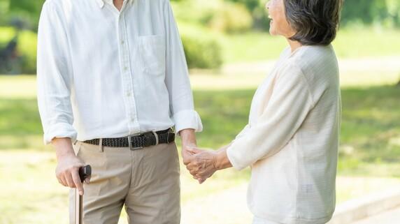 「妻を亡くした男性の余命は30%も短くなる」驚きの理由は?