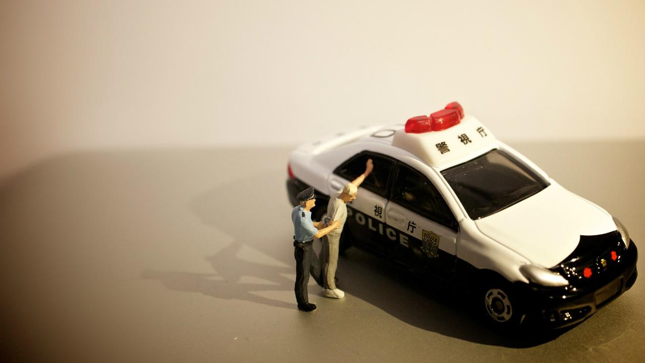 警察の検挙された人の「8割が不起訴になる」という事実
